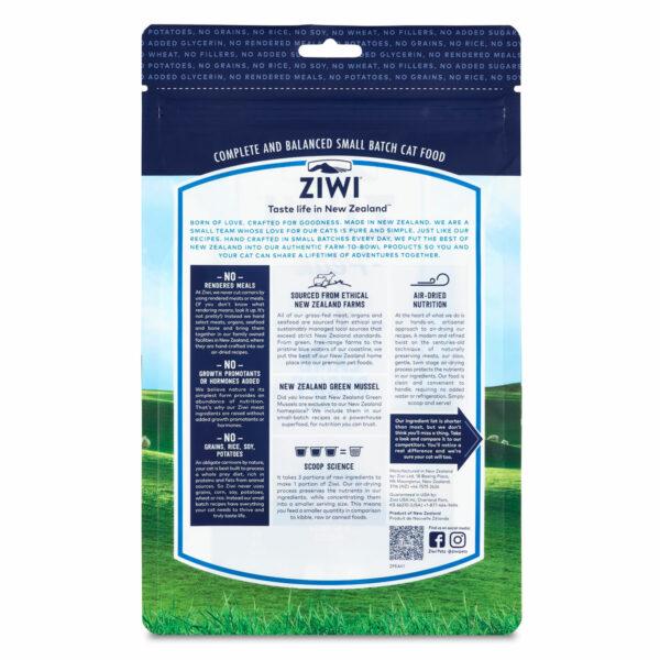 Ziwi Peak Cat Air-Dried Lamb Recipe (14oz)